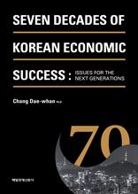 SEVEN DECADES OF KOREAN ECONOMIC SUCCESS