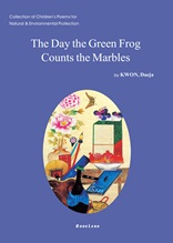 The day the green frog counts the marbles