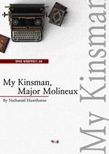 My Kinsman Major Molineux (영어로 세계문학읽기 84)