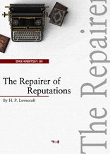 The Repairer of Reputations (영어로 세계문학읽기 89)