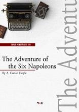 The Adventure of the Six Napoleons (영어로 세계문학읽기 99)