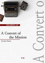A Convert of the Mission (영어로 세계문학읽기 100)