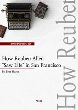 "How Reuben Allen ""Saw Life"" in San Francisco (영어로 세계문학읽기 102)"