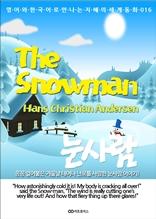The Snowman / 눈사람