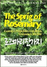 The Sprig of Rosemary / 로즈마리 잔가지