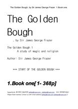 황금가지 1권(나무왕-아도니스정원)TheGoldenBough bookone(The King of the Wood-The Gardens of Adonis)
