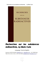 큐리의방사선동위원소연구프랑스어Recherches sur les substances radioactives french