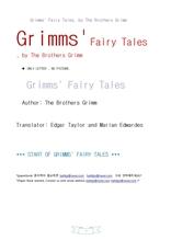 """그림형제동화.Grimms"""" Fairy Tales, by The Brothers Grimm"""