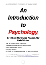 심리학서설.AN INTRODUCTION TO PSYCHOLOGY, BY WILHELM WUNDT