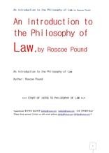 법철학서설.An Introduction to the Philosophy of Law by Roscoe Pound