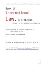 국제법조약1권.International Law. A Treatise. Volume I (of 2), by Lassa Francis Oppenheim