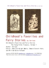 "어린이의 좋은 동화 이야기책.Childhood""s Favorites and Fairy Stories, by Various"
