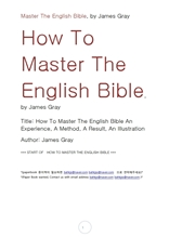 영어성경을마스터하는법.HOW TO MASTER THE ENGLISH BIBLE,by James Gray