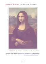 레오나도르 다빈치.Leonardo da Vinci, by Maurice W. Brockwell