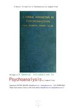 정신분석학 일반입문.A General Introduction to Psychoanalysis,by Sigmund Freud