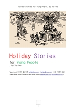 젊은이를 위한 성탄절이야기들.Holiday Stories for Young People, by Various