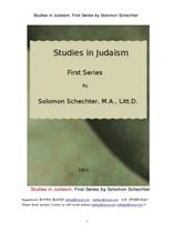 유대교와 유대인의 연구.Studies in Judaism, First Series by Solomon Schechter