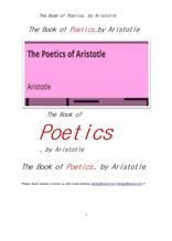 아리스토텔레스의 시학 詩學 . The Book of Poetics, by Aristotle
