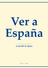 Ver a España