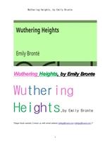 에밀리 브론테의 폭풍의 언덕.Wuthering Heights, by Emily Bronte