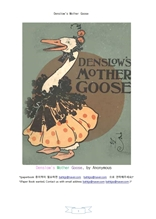 덴슬로 그림 엄마거위.Denslow's Mother Goose,by Anonymous