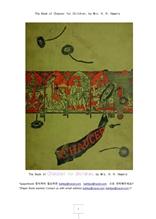 어린이를 위한 쵸오서 이야기책.The Book of Chaucer for Children, by Mrs. H. R. Haweis