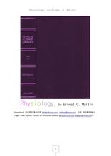 생리학. Physiology, by Ernest G. Martin