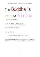 선행의 부처의 길.The Buddha's Path of Virtue, by Frank Lee Woodward