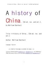 중국의 역사. A history of China., [3d ed. rev. and enl.], by Wolfram Eberhard