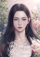 꿈의 정원 5권(완결)