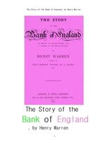 영국 잉글랜드의 은행 스토리. 대영제국 영국의 뱅킹시스템의 역사 와 단기금융시장의 스케치. The Story o