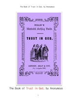 신을 믿다.The Book of Trust in God, by Anonymous