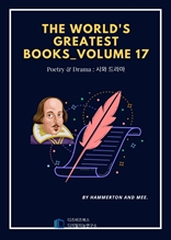 The World s Greatest Books_Volume 17