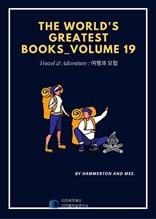 The World s Greatest Books_Volume 19