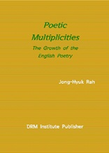 Poetic Multiplicities-The Growth of the English Poetry