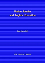 Fiction Studies and English Education