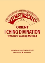 Orient I Ching Divination with New Casting Method