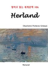 Herland (영어로 읽는 세계문학 106)