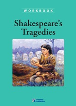 Shakespeare`s Tragedies - Classic Readers Level 5