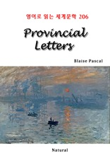 Provincial Letters (영어로 읽는 세계문학 206)