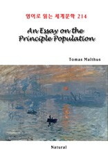 An Essay on the Principle Population (영어로 읽는 세계문학 214)