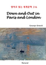 Down and Out in Paris and London (영어로 읽는 세계문학 216)