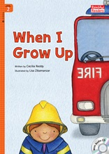 When I Grow Up - Rainbow Readers 2