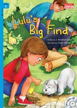 Lulu's Big Find - Rainbow Readers 5