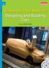 Where Do They Make it Designing and Building Cars - Rainbow Readers 5
