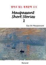 Maupassant Short Stories 1 (영어로 읽는 세계문학 223)