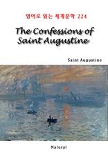 The Confessions of Saint Augustine (영어로 읽는 세계문학 224)