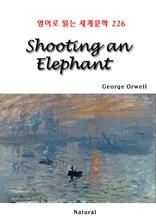 Shooting an Elephant (영어로 읽는 세계문학 226)