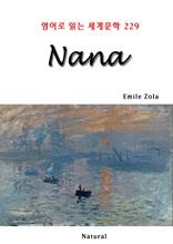 Nana (영어로 읽는 세계문학 229)