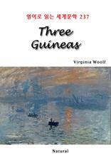 Three Guineas (영어로 읽는 세계문학 237)